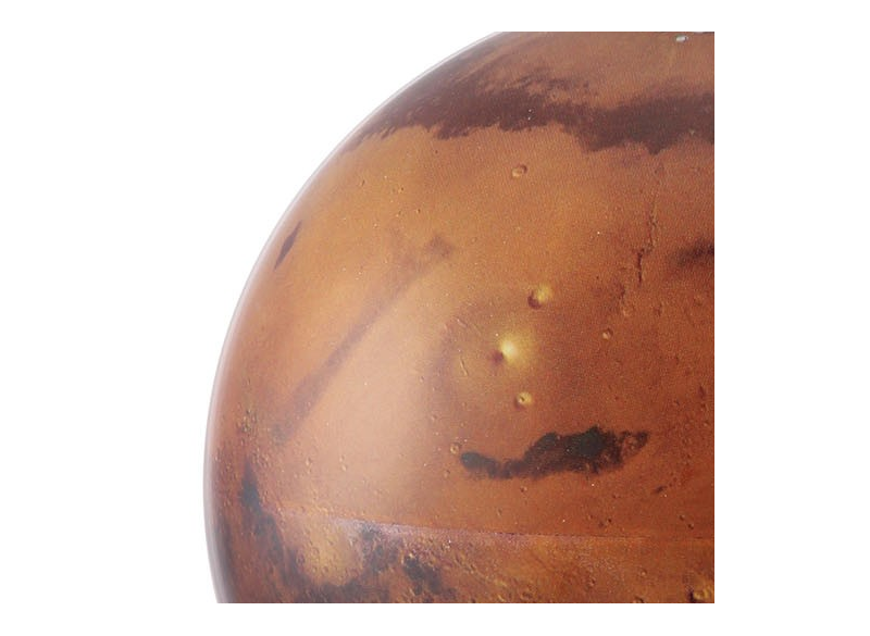 Moving Globe Mars 4,5